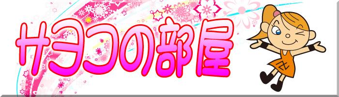 スタッフブログ絶賛公開中!!